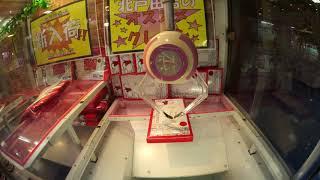 mqdefault - CRANE GAME●クレーンゲーム GO!!GO!! 今日は獲れるかな? #38