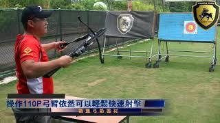 COBRA Crossbow Pistol VS  Screen - hmong video