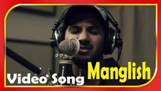 Manglish Malayalam Movie Song  - Englishoo... Manglish Promo  By Dulquar Salman [High Quality Mp3]