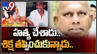 Saravana Bhavan Rajagopal ; Marriage, murder & masala dosa - TV9