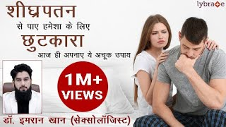 Dr. Imran Khan Talks About Erectile Dysfunction And