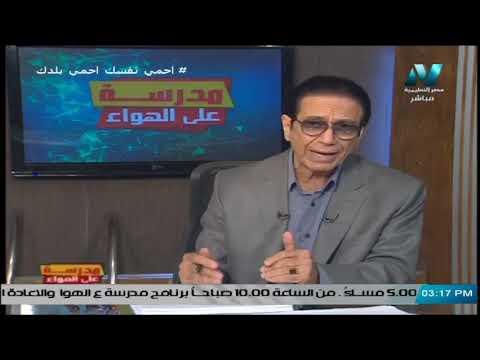 حل امتحان الاستاتيكا للثانوية العامة 2020 الدور الاول