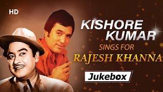 Happy Birthday Rajesh Khanna   Kishore Kumar Sings For Rajesh Khanna   Bollywood Songs