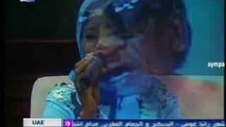 شموس إبراهيم - عيد الكواكب - للفنان عثمان الشفيع