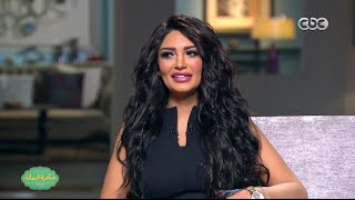 صاحبة السعادة   طبيخ العروسة مع سالي عبد السلام   الحلقة الكاملة