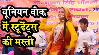DBS PG college Dehradun: In the union week boys and girls did lots of fun & dance