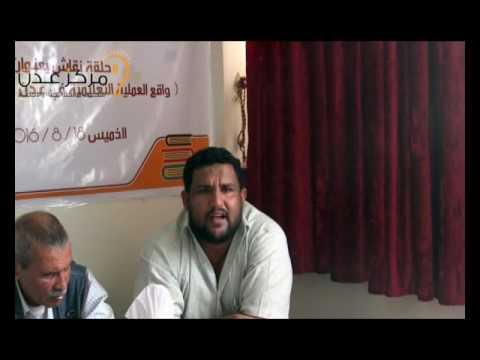 كلمة الاستاذ / محمد حسين الدبا : رئيس الدائرة الإعلامية في مكتب التربية والتعليم م / عدن