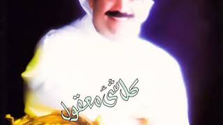 اغاني طرب MP3 محمد البلوشي   حسبي الله (النسخة الاصلية) تحميل MP3