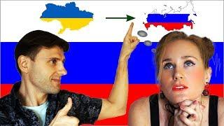 Переезд из Украины (Киев) в Россию. Впечатления о РФ. Сравнение уровня жизни