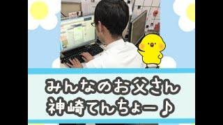 スパーク 梅田店の求人動画