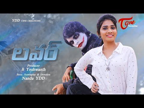 LOVER | Latest Telugu Heart Touching Short Film 2021 | By Nandu YDD | TeluguOne