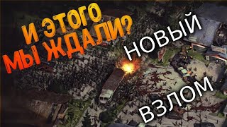 ⚡1.9.4 Update ВЗЛОМ⚡Last Day On Earth Survival Hack 1.9.4 Mod 1.9.6 Download For Android No Root