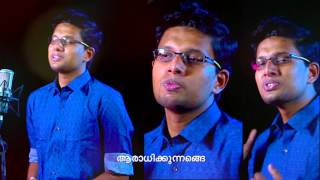 Here I Am To Worship# Christian Devotional#in Malayalam # Lokathin Deepamai.#by ImmanuelHenry