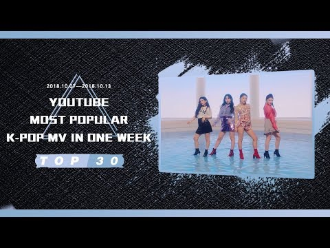 [TOP 30] MOST POPULAR K-POP MV IN ONE WEEK [20181007-20181013]