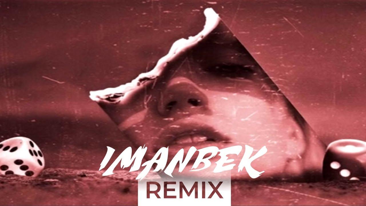 Imanbek - Parah Dice - Hot (Imanbek Remix)
