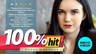 Аркадий кобяков С душой наедине Full album 2020