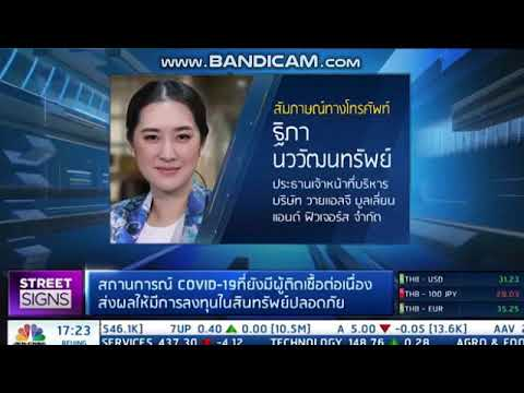JKN CNBC by YLG 08-07-63