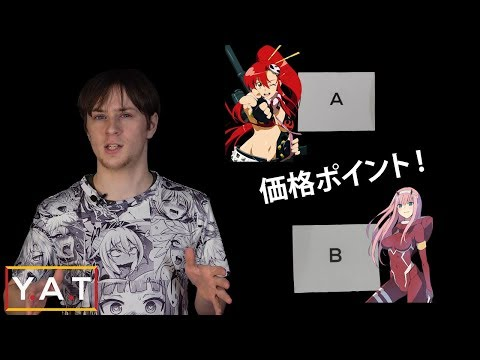 Waifu Expert Guesses Cheap vs Expensive Waifus | Price Points