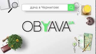 Дача на OBYAVA.ua