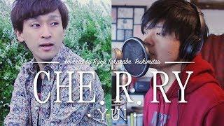 """【男性カバー】「青春さん」と""""YUI""""の""""CHE.R.RY"""" 歌ったんやけど、アオハルかよ!/ covered by 財部亮治、としみつ (東海オンエア)"""