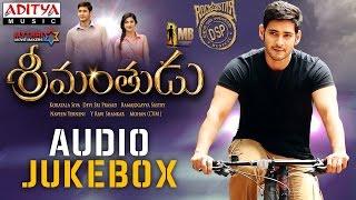Srimanthudu - Jukebox
