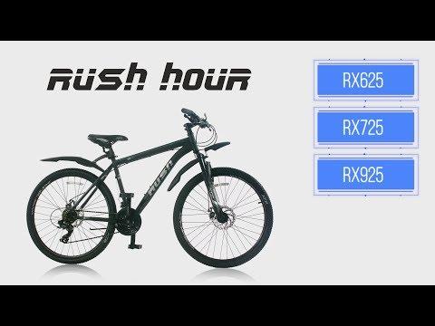 "Велосипед 26"" 21ск RUSH HOUR RX 625/19 DISC AL синий рама 16"""