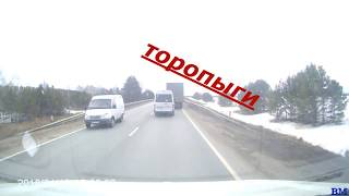 Подборка дтп г Пермь и Екатеринбург