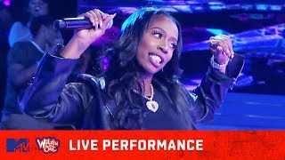 Kash Doll Performs 'Ice Me Out'   Wild 'N Out