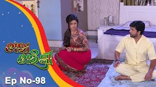 Tara Tarini | Full Ep 98 | 27th Feb 2018 | Odia Serial - TarangTV