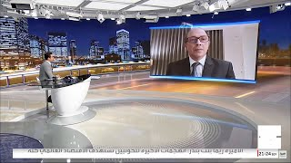 ՀՀ արտաքին գործերի նախարար Արա Այվազյանի հարցազրույցը «Ալ Արաբիա» լրատվական գործակալությանը