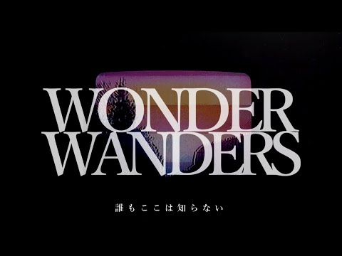 anoinbae × Tachibuana - WONDER WANDERS / カゼヒキ × 音街ウナ