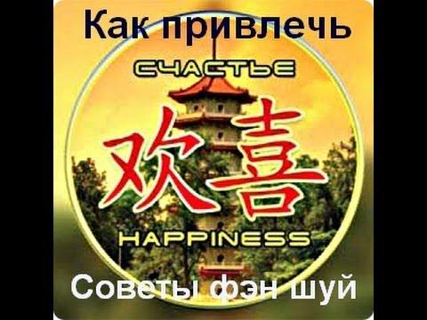 Песня здравствуй счастье автор