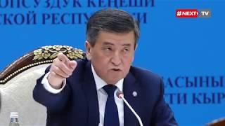 Кыргызстандын имиджин чек арадагы эки кызматкер түшүрүп жатат