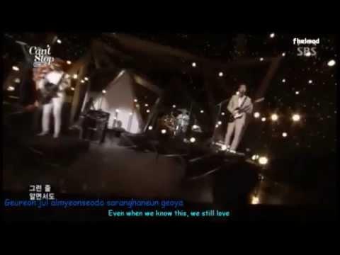 CNBLUE - Love Is...(engsub)