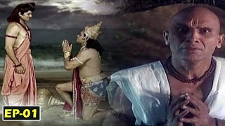जय जय जय बजरंगबली | Episode-1 | राम भक्त हनुमान कथा | @Bhakti Sagar AR Entertainments