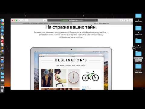 Как скачать Safari для Windows