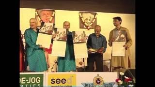 Swaradarshee 2016
