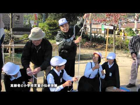 《熊本市龍田校区高齢者と児童の伝承体験行事》