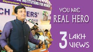 Sujith kumar latest motivational speech | Achievers day 2018