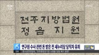 2015년 07월 16일 방송 전체 영상