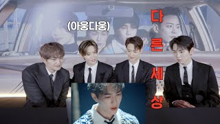 REACTION to 'Don't Call Me' ☎️❌ MV | SHINee Reaction