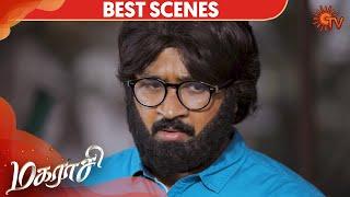 Magarasi - Best Scene | 3rd April 2020 | Sun TV Serial | Tamil Serial
