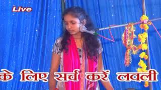 गीत    साथिया नहीं जाना कि जी न लगे    स्वर निशा चंचल पिंटू सिंह 9450367005