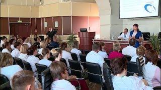 В Великом Новгороде прошла конференция об особенностях регулирования трудовых отношений медиков