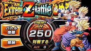 STAGE 250 COMPLETED!! Family Kamehameha EZA! Dragon Ball Z Dokkan Battle