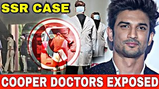 Cooper Hospital Call Recording Exposed | Sushant Singh Rajput | Vijay Salgaonkar | Call Recording