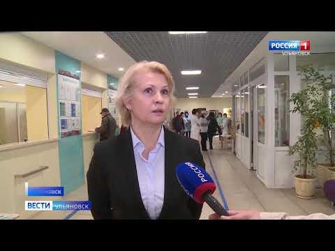 В Ульяновской области заработал интерактивный сервис «Навигатор для пациента»