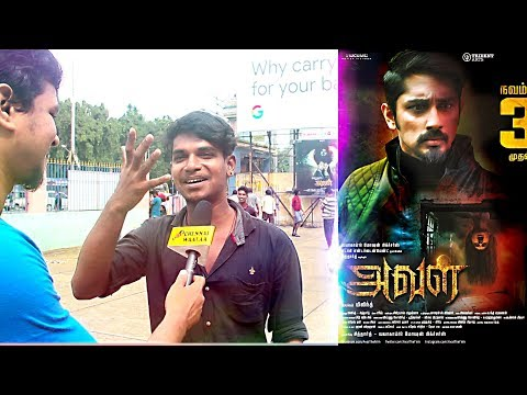 Aval Tamil Horror Movie Public Review |  Siddharth, Andrea Jeremiah | King of all Horror Movies!!!