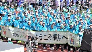 皇太子さまご臨席福井県で障スポ開会式