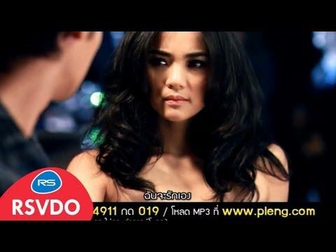Girly Berry - Khor dai may phoo chai khong ther